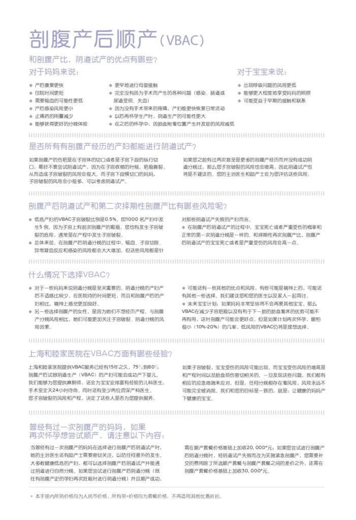 2020ob-all-page-1216-pdok-f_page-0004